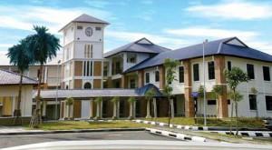 Kolej Universiti Kesihatan KPJ