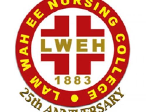 Kolej Kejururawatan Lam Wah Ee