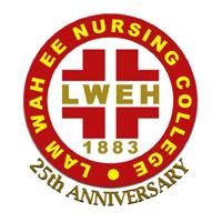 Kolej Kejururawatan Lam Wah Ee logo