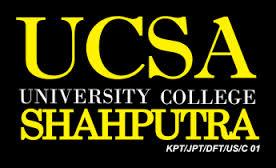 University College Shah Putra logo